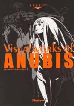 Visual Worl Of Anubis