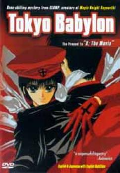 Tokyo Babylon DVD
