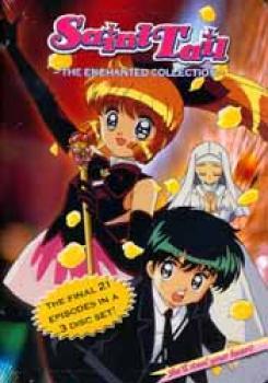 Saint tail vol 6-8 DVD box set