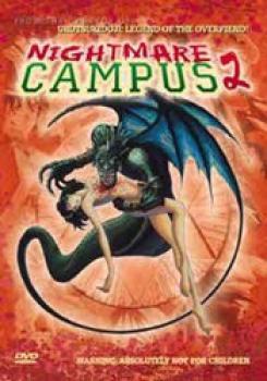 Nightmare campus vol 2 DVD