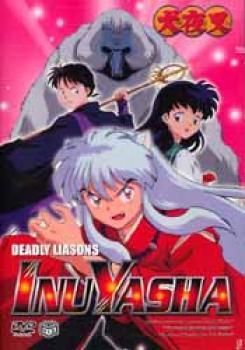 Inu Yasha vol 06 Deadly liasons DVD