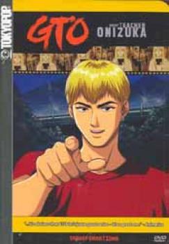 GTO vol 08 DVD