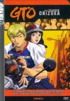 GTO vol 07 Showbiz DVD