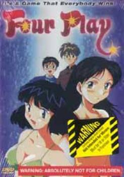 Four play DVD