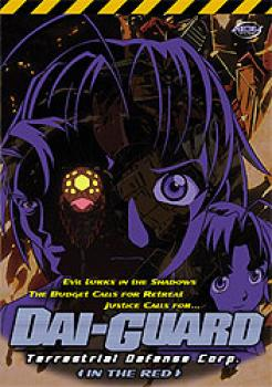 Dai-guard vol 5 In the red DVD