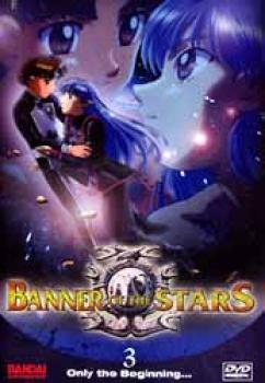 Banner of the stars I vol 03 Only the beginning DVD