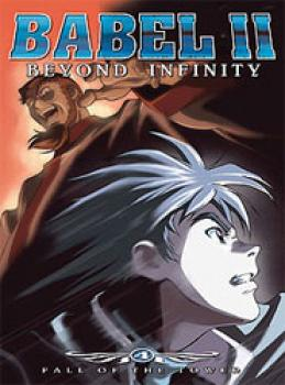 Babel II vol 04 Fall of the tower DVD