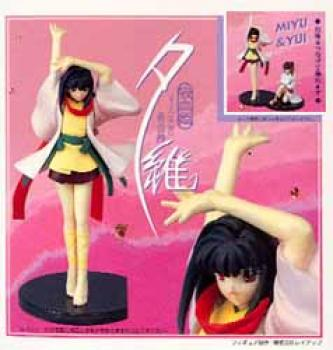 Vampire Yui PX Figure