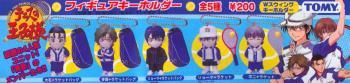 Tennis no Ojisama Figure key holder capsule toy