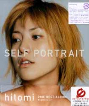 Hitomi - Self portrait