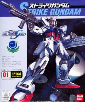 Gundam Seed Model kit 1/144 Strike Gundam