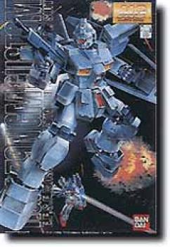 Master Grade Series GUNDAM Model Kit RGM GM