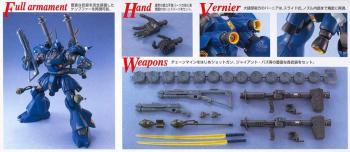 Master Grade Series GUNDAM Model Kit Kempfire
