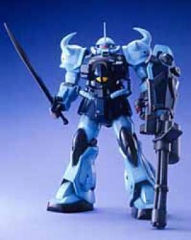 Master Grade Series GUNDAM Model Kit Gouf Custom