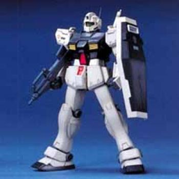 Master Grade Series GUNDAM Model Kit GM Special Type