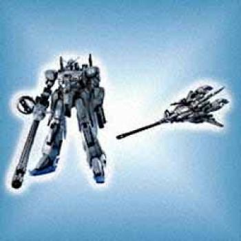 Master Grade Series GUNDAM Model Kit Zeta Plus (C1Type)