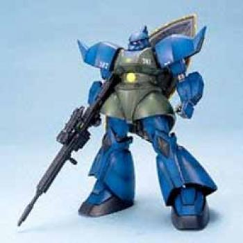 Master Grade Series GUNDAM Model Kit Guard Gelgoug Type