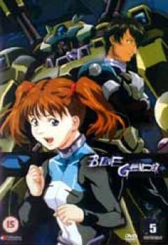 Blue gender vol 5 DVD PAL