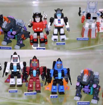 MyClone transformers part 04 Random figure