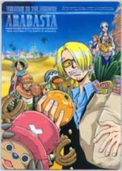 One piece shitajiki 0702 Anime edition