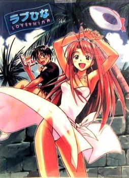 Love Hina Clear poster B