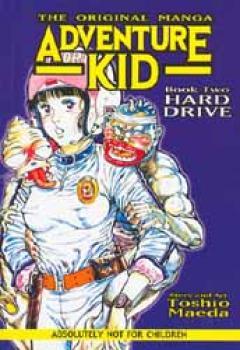 Adventure kid book 2 Hard drive GN