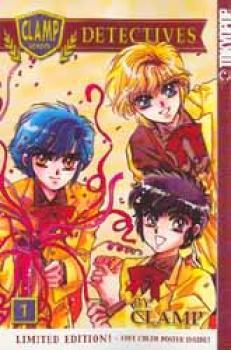 CLAMP school detectives vol 01 GN