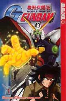 G-Gundam vol 1 GN