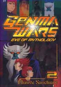Ghenma wars vol 2 Elusive sanctuary DVD