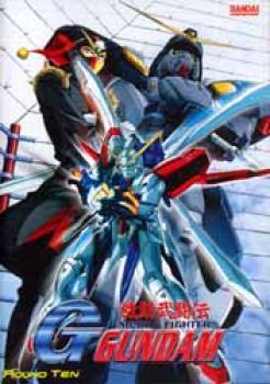 G Gundam vol 10 DVD