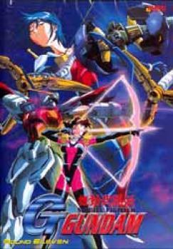G Gundam vol 11 DVD