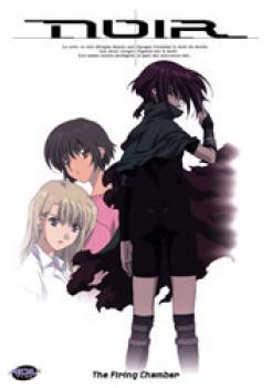 Noir vol 3 DVD