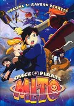 Space pirate Mito vol 3 Ranban dearest DVD