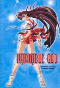 Variable Geo DVD