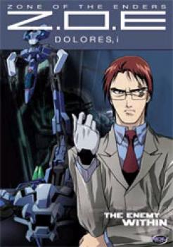 Zone of the enders TV Dolores vol 4 The enemy within DVD