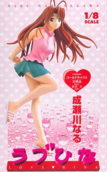 Love Hina Naru in pink resin statue