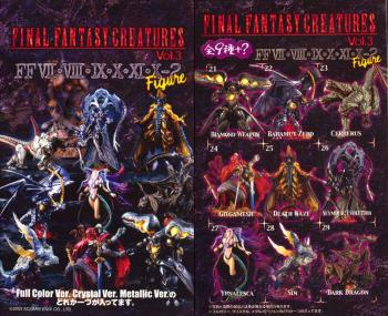 Final fantasy Creature collection part 3 Random figure