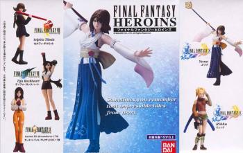 Final fantasy Heroine collection Random figure