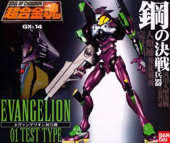 Soul of Chogokin GX-14 Evangelion Diecast Figure