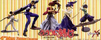 Rurouni Kenshin Mini figure Kenshin