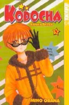 Kodocha vol 07 Sanas stage GN