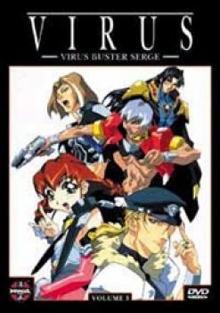 Virus buster Serge vol 03 DVD