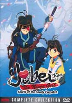 Jubei-chan Special edition DVD