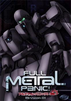 Full metal panic vol 1 DVD
