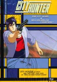City hunter vol 4 Bay city wars & Million dollar conspiracy DVD