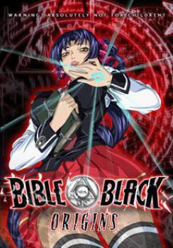 Bible black vol 03 Origins DVD