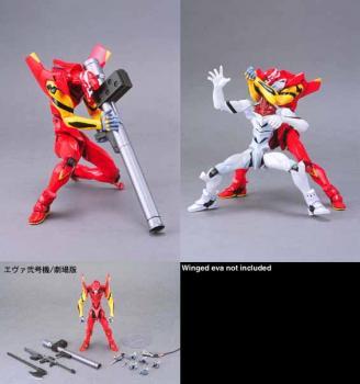 Neon genesis evangelion EVA 02 Red  Movie version Action figure