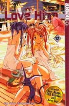 Love Hina vol 12 GN