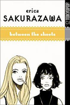 Erica Sakurazawas Between the sheets Gn