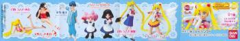 Sailormoon HGIF Capsule toys part 5 Set of 6 figures